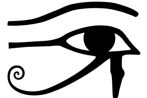 Level II - 3rd Eye Development - Etymology, Symbols & The Ajna